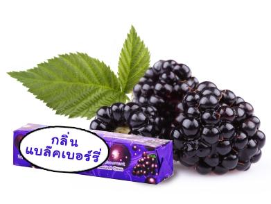 BY กลิ่นแบล๊คเบอร์รี่ Blackberry Flavor