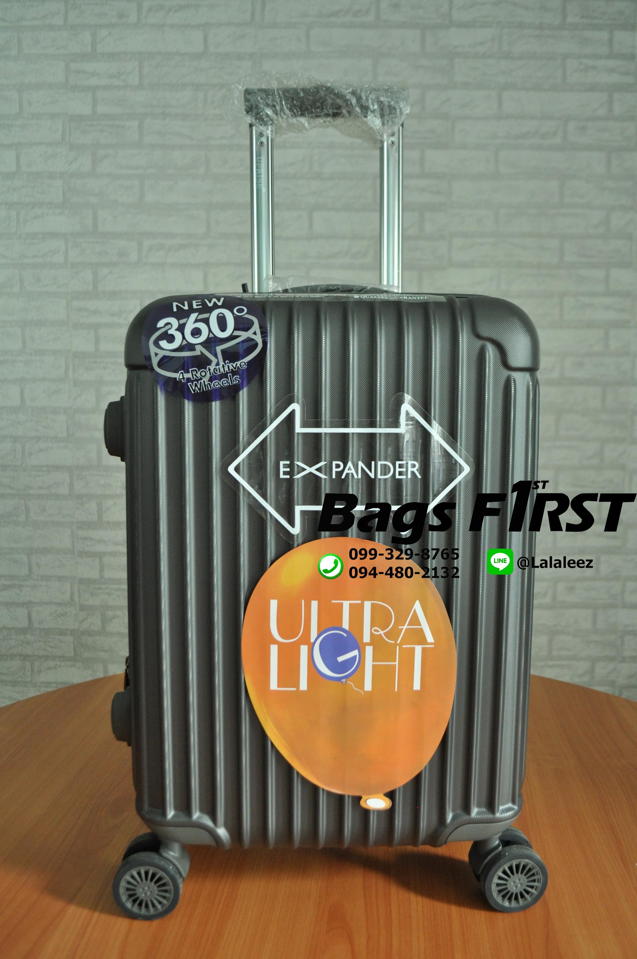 กระเป๋าเดินทาง ไฟเบอร์ รหัส 1205 สีเทา ขนาด 24 นิ้ว