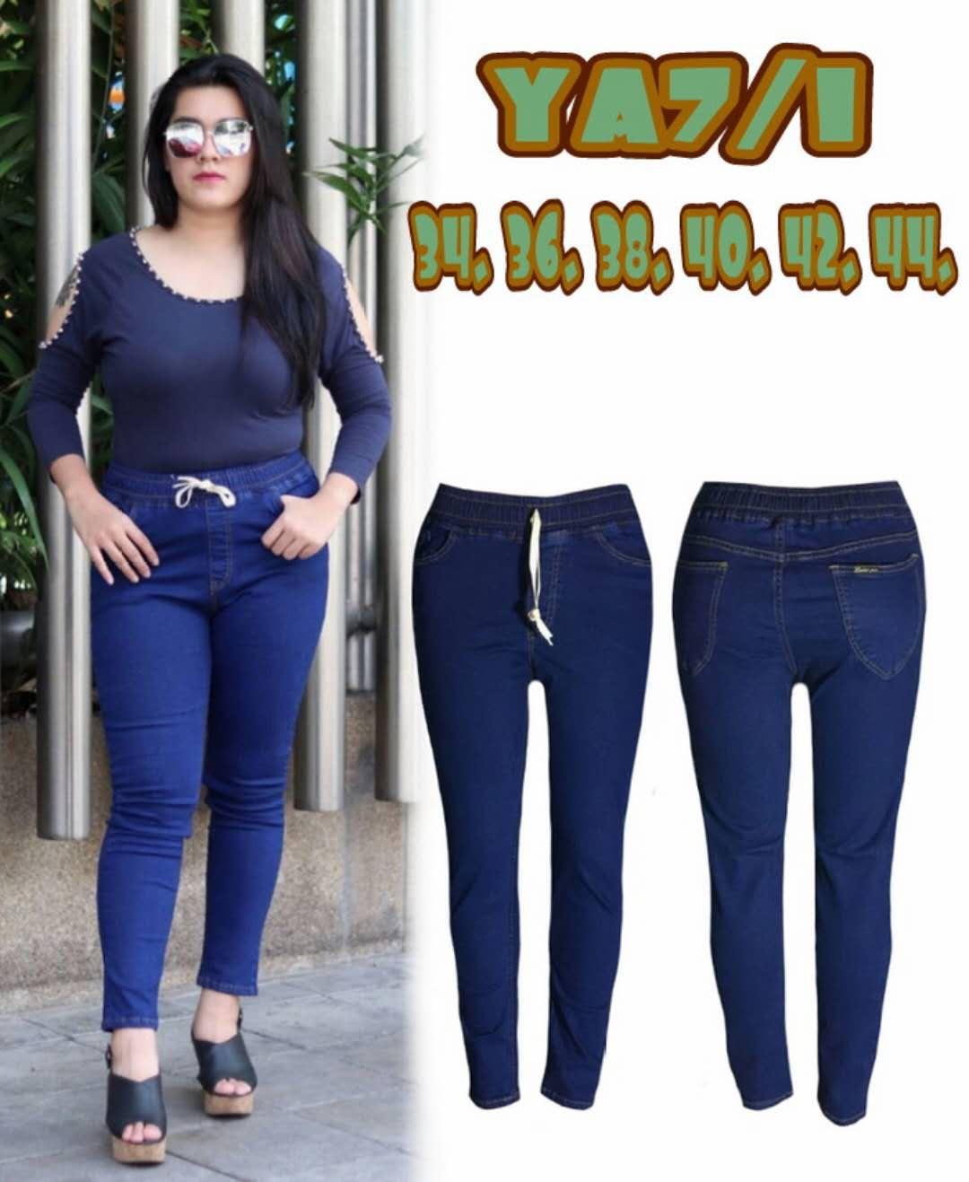 กางเกงยีนส์เอวสูงไซส์ใหญ่ เอวยางยืด สีเมจิก บล็อกใหญ่ มี SIZE 36