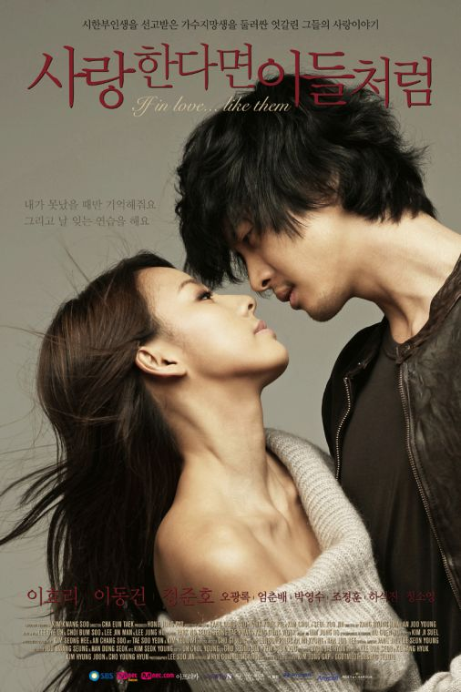 All This Love รักสุดท้าย...เพื่อเธอ 2 แผ่น DVD พากย์ไทย