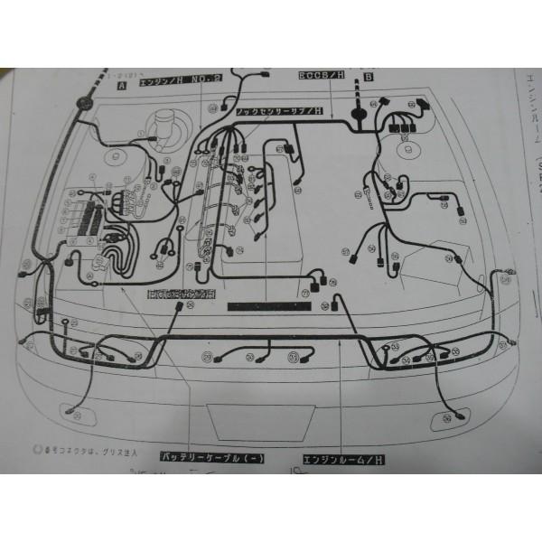 คู่มือซ่อมรถยนต์ WIRING DIAGRAM SR20DE, SR20DET (S14)
