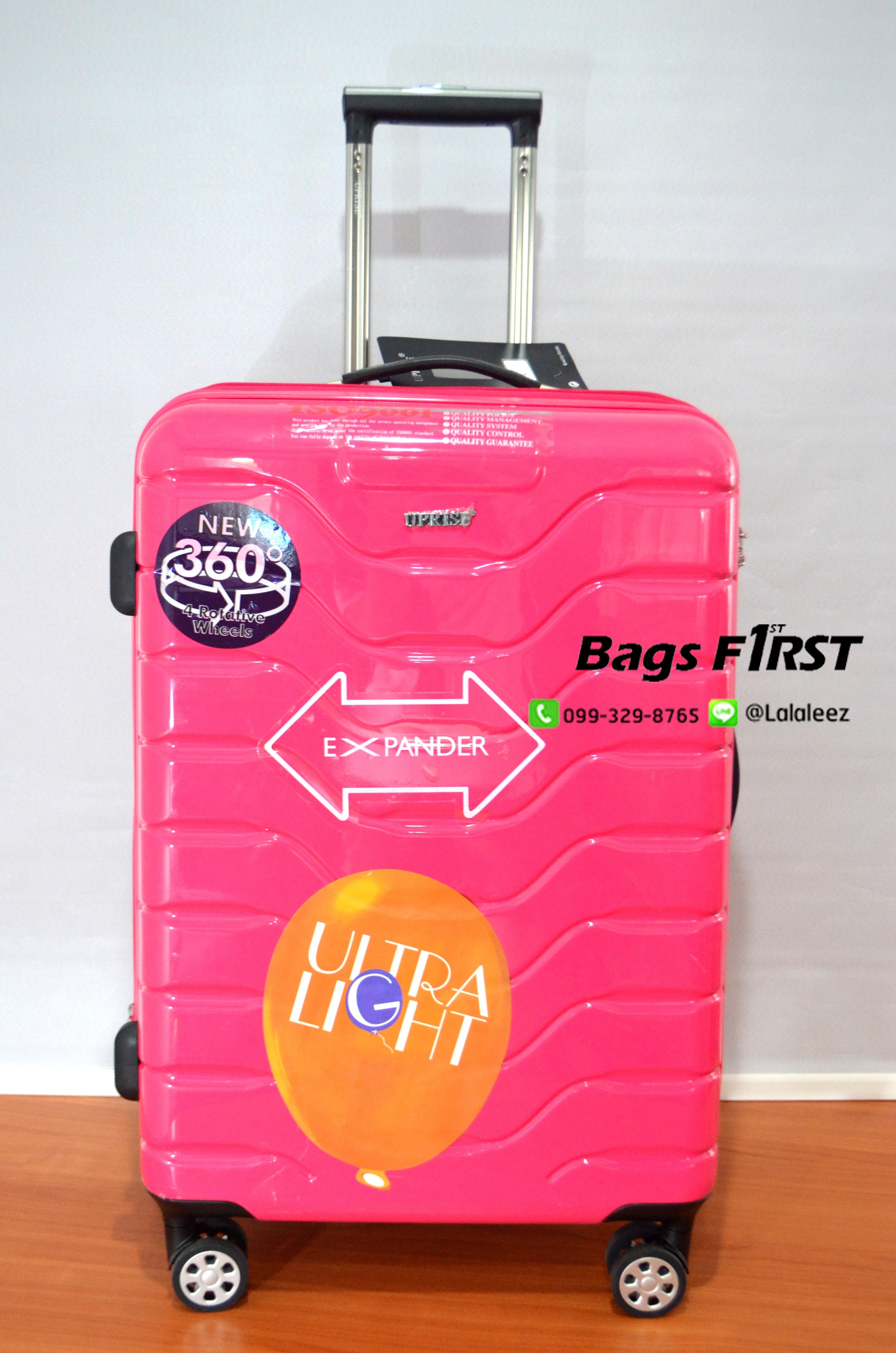 กระเป๋าเดินทาง รหัส 1210 ขนาด 24 นิ้ว