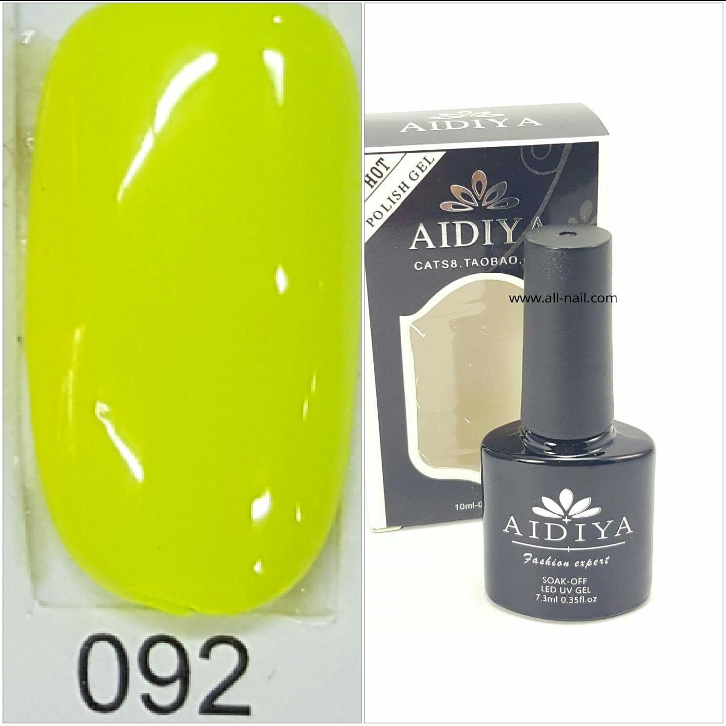 สีเจลทาเล็บ AIDIYA #092
