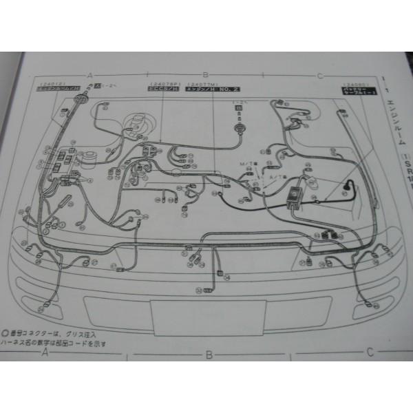คู่มือซ่อมรถยนต์ WIRING DIAGRAM NISSAN BLUEBIRD ปี 98