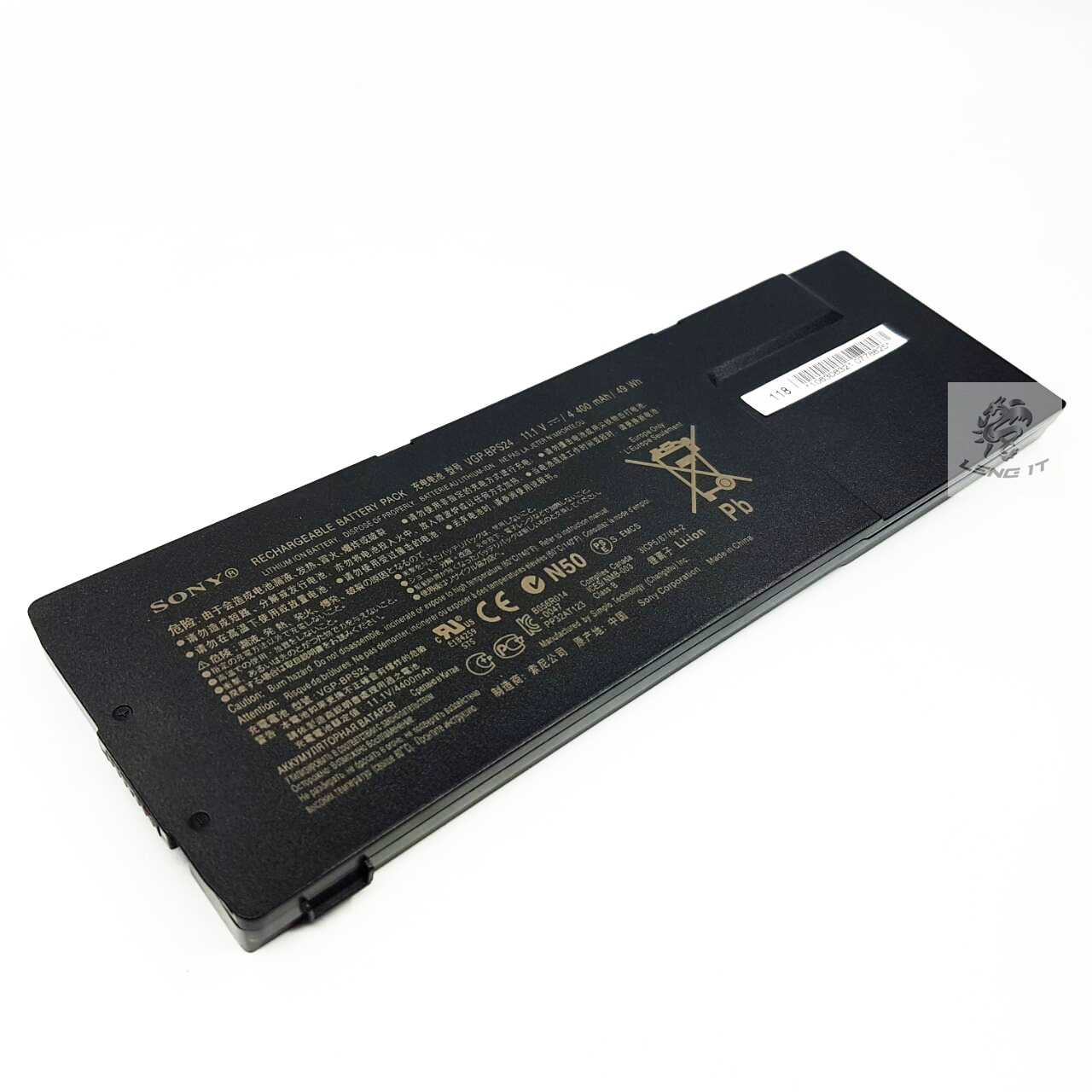 Battery For Sony VGP BPS24