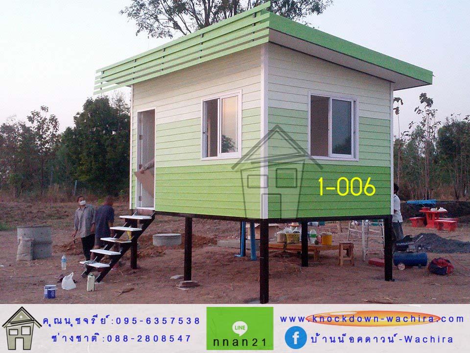 บ้านน็อคดาวน์ราคาถูก,บ้านสําเร็จรูป,บ้านไม้,บ้านน๊อกดาวน์,แบบบ้านน๊อกดาวน์,บ้านราคาถูก