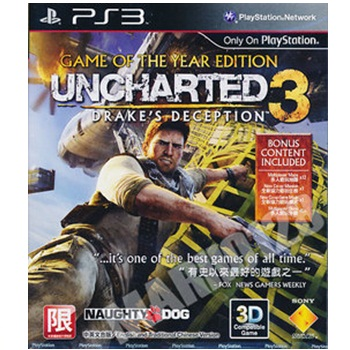 PS3: Uncharted 3 Drake's Deception - Game of The Year Edition (Z3) [ส่งฟรี EMS]