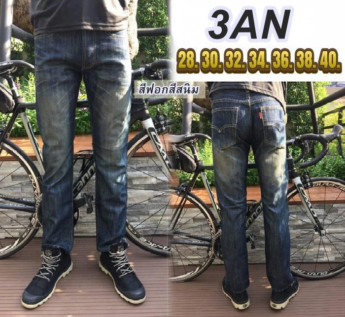 กางเกงยีนส์ผู้ชาย ขากระบอก ผ้าไม่ยืด ลงเทียน ฟอกสีสนิม ผ้าเนื้อดี มี SIZE 28 30 32 34 36 38 40