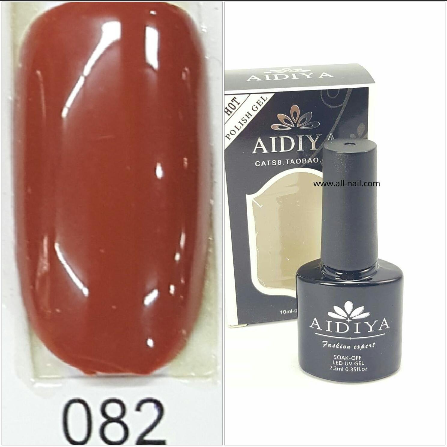 สีเจลทาเล็บ AIDIYA #082