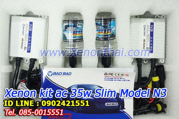 ไฟ xenon kit H3 AC35W Ballast N3