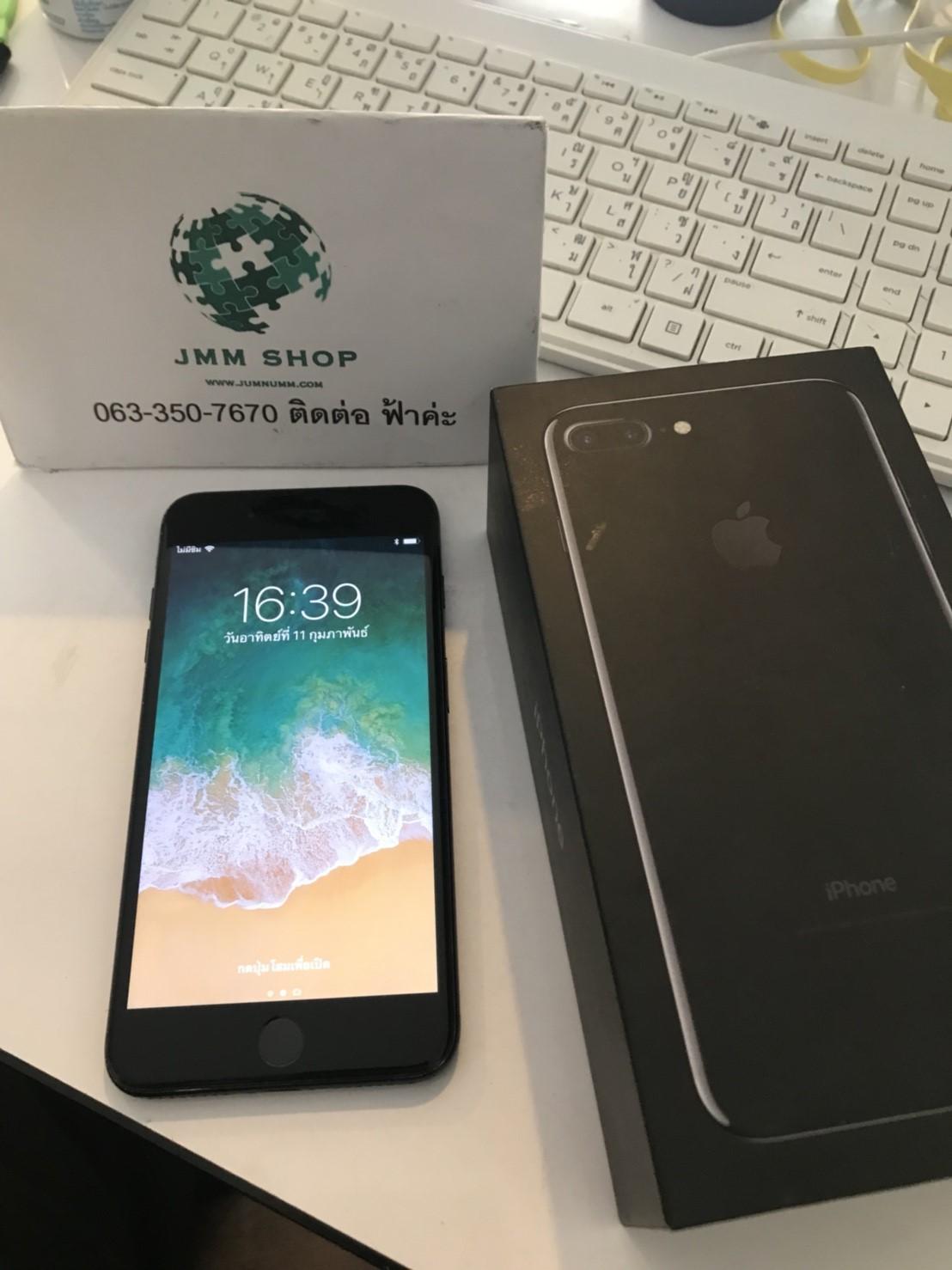 JMM-133 IPhone7 plus 128Gb Jet black ยกกล่อง