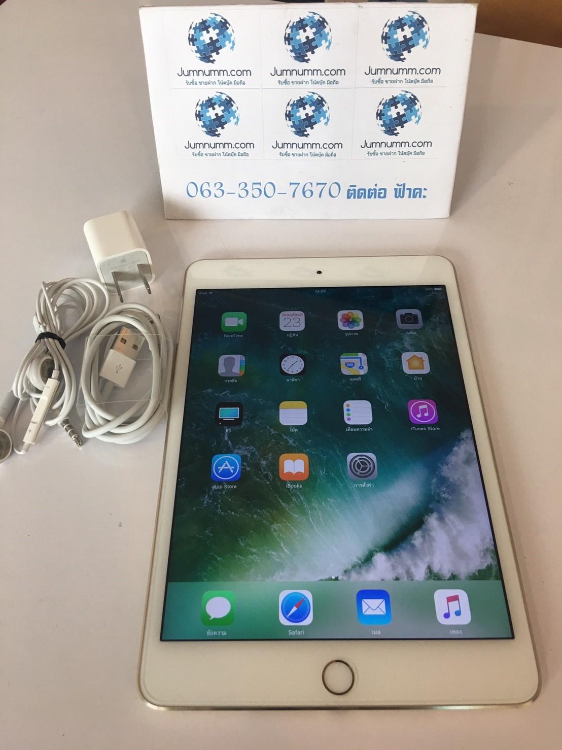 JMM-10 IPad Mini4 64GB Wifi Gold สภาพนางฟ้า ราคา 10500 บาท ประกันเหลือถึง ส.ค 61