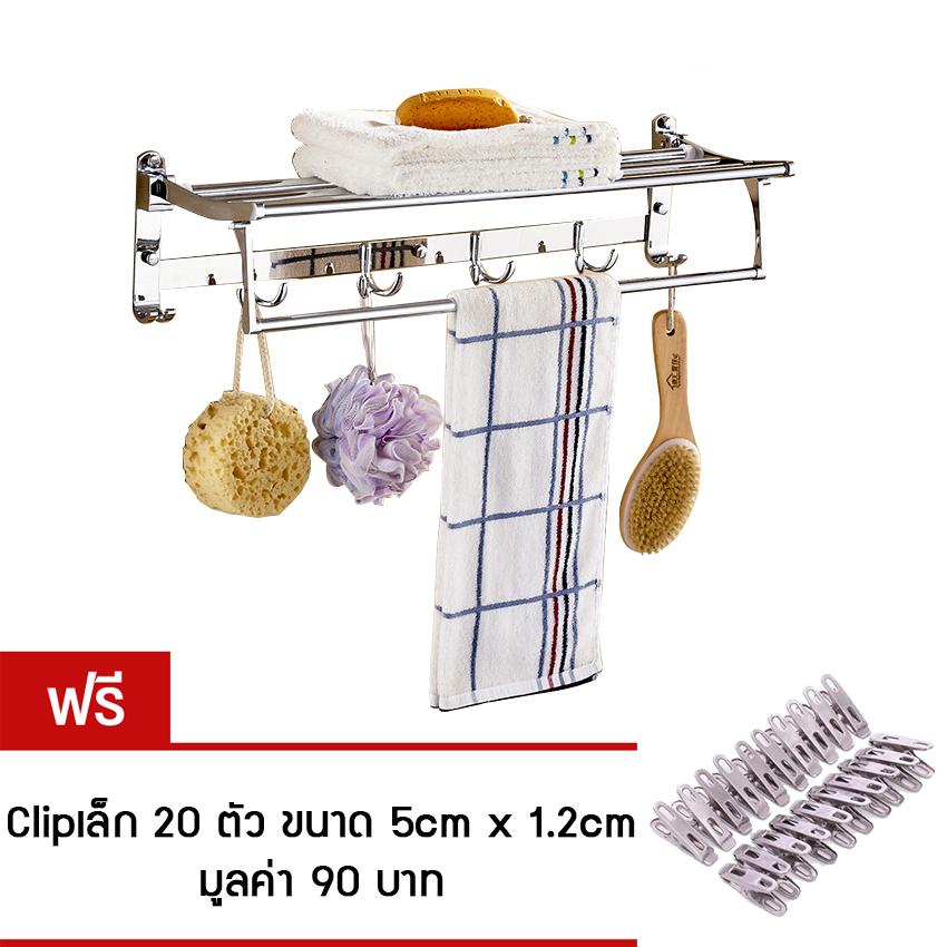 CASSA ราวแขวนผ้า วางผ้า และที่แขวนของใช้ในห้องน้ำสแตนเลสแบบติดผนัง รุ่น SUS304-CL20