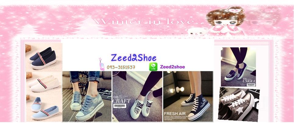 Zeed2shoe