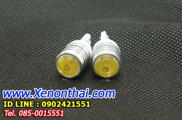 LED T10-1.5W-หัวเลนส์