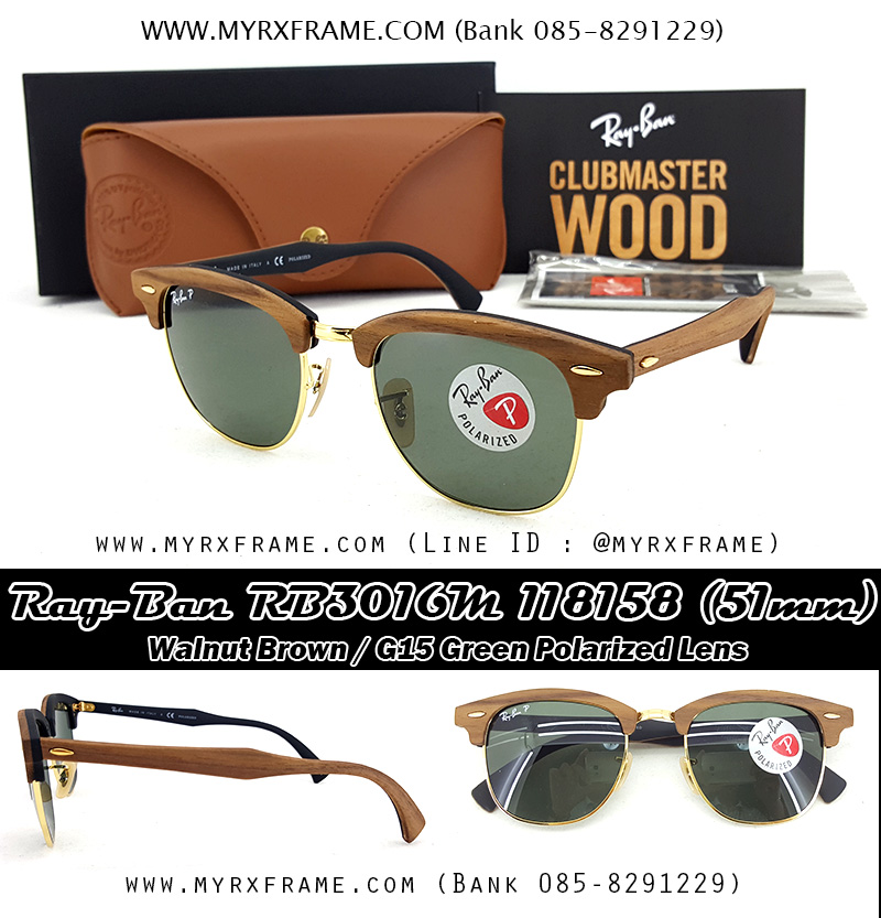 RayBan ClubMaster Wood RB3016M 118158 (51mm)