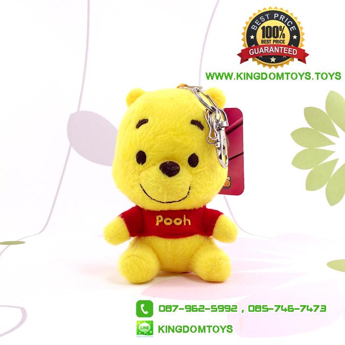 พวงกุญแจ Cutie Pooh 4.5 นิ้ว [Disney]