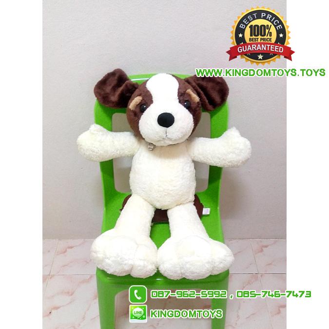 ตุ๊กตาหมาค็อกเกอร์ 25 นิ้ว [M] [Big Gift]