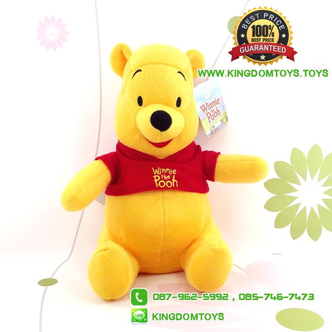 ตุ๊กตาพูห์ Pooh Standard 10 นิ้ว [Disney]