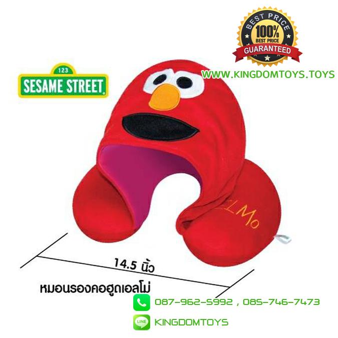 หมอนรองคอเอลโม่ [Sesame Street]