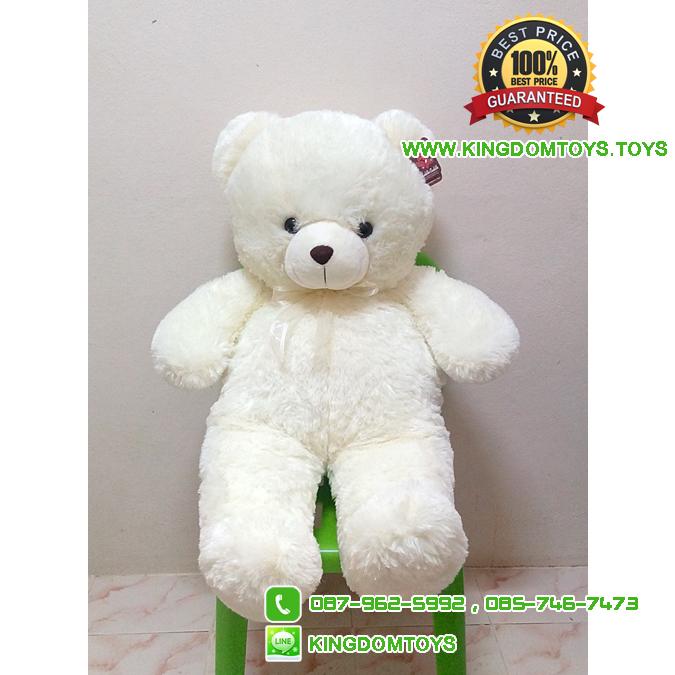 ตุ๊กตาหมีขนนุ่ม สีขาว 35 นิ้ว [Huddle Cuddle]