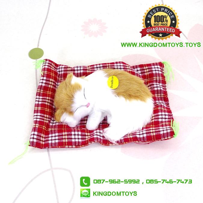 ตุ๊กตาแมวเหมือนจริงนอนหลับ สีเหลือง 14x17 CM