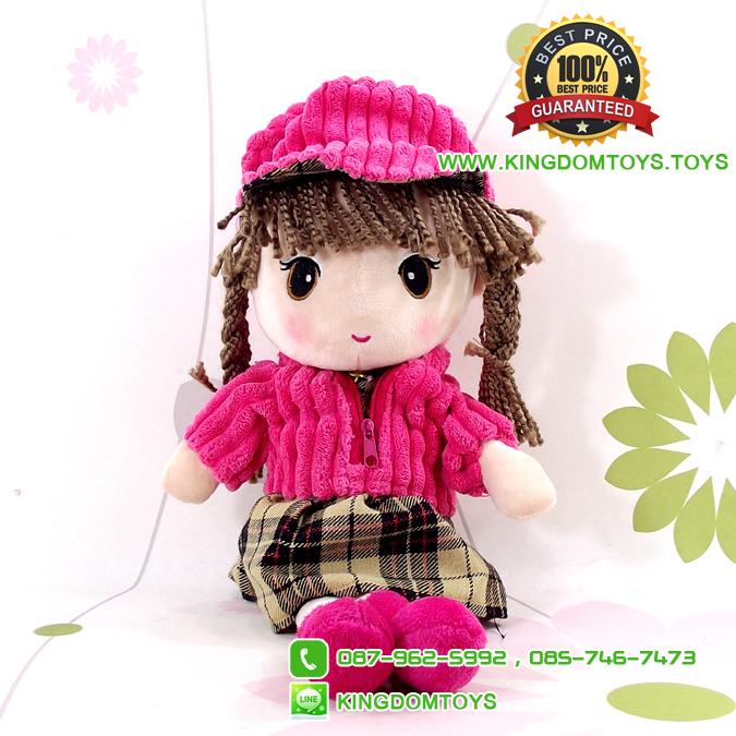 ตุ๊กตาเด็กผู้หญิงสวมเสื้อกันหนาวสีชมพู 40 CM