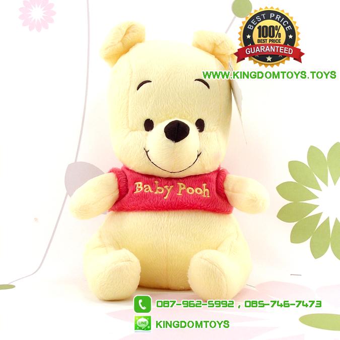 ตุ๊กตา หมีพูห์ Baby Pooh 10 นิ้ว