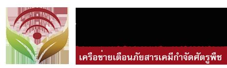 http://www.thaipan.org/