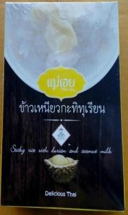 Stricky Rice with Coconut milk