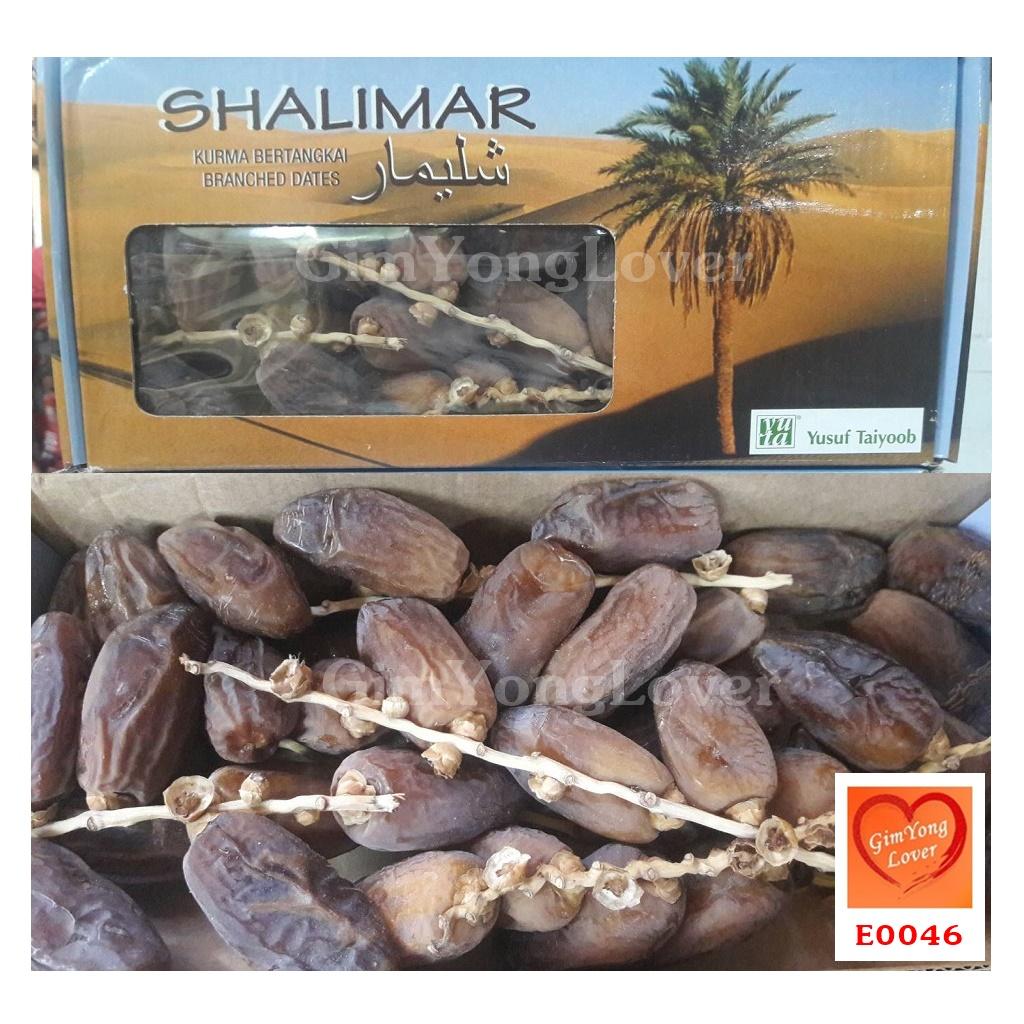 อินทผาลัมอบแห้ง ตราชาลีมา (SHALIMAR Kurma Bertangkai Branched Dates)