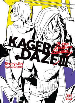 [NOVEL] Kagerou Daze เล่ม 3
