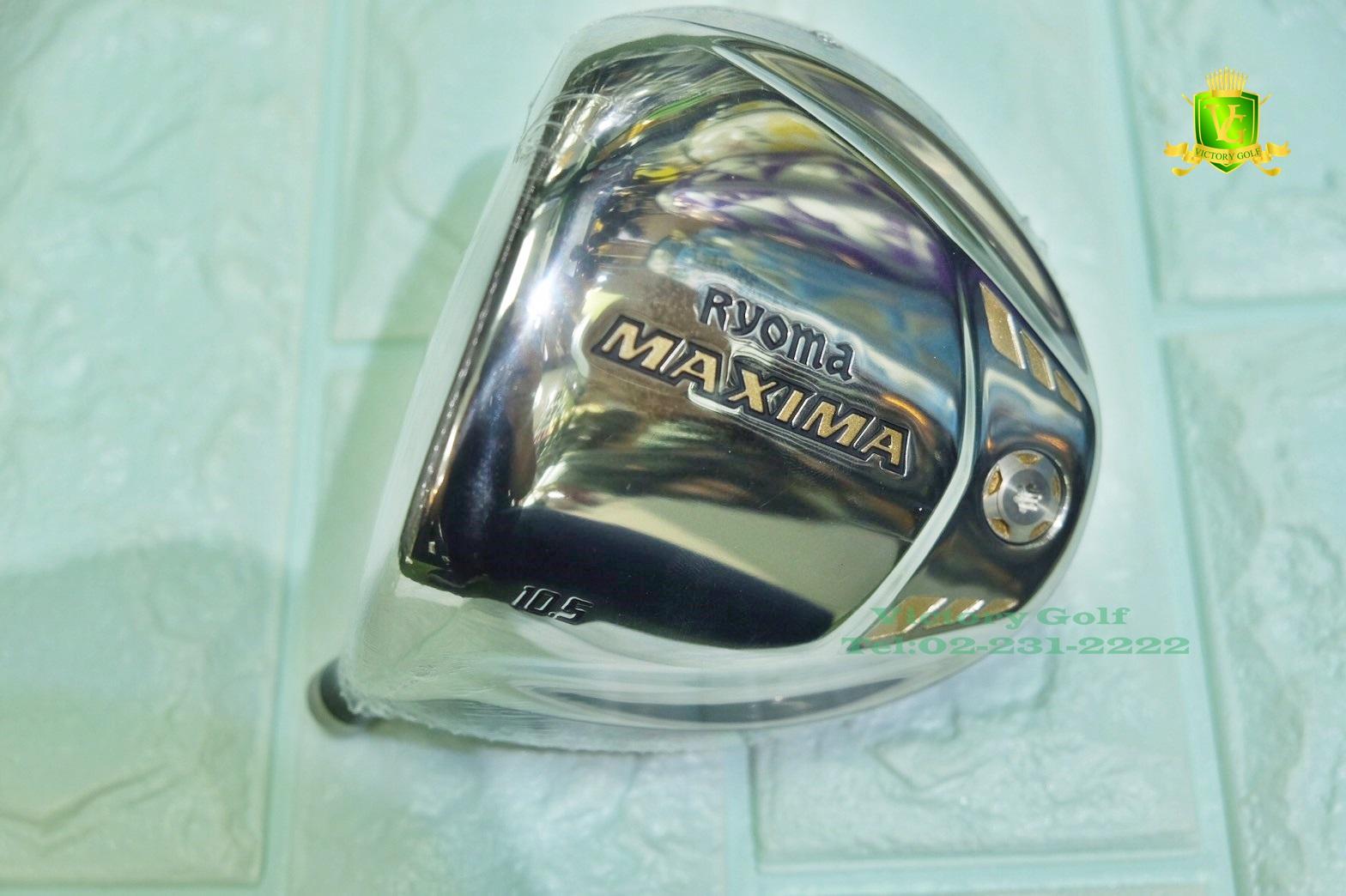 Head Ryoma Maxima Special Tuning Silver (Lefty)(Guarantee 1 year) New model .