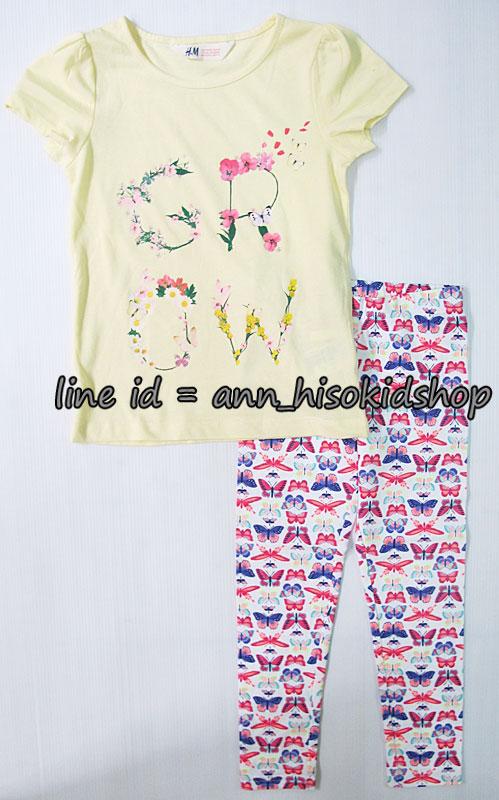 SP012 H&M Yellow T-Shirt + Carter Legging