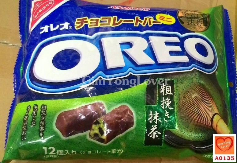 โอรีโอ้ ช็อคโกแลตมินิบาร์สอดไส้ชาเขียว (Oreo Nabisco Japan Matcha Green Tea Chocolate Mini bars)