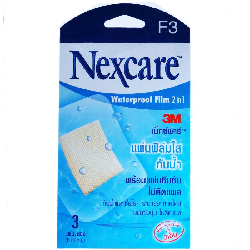 Nexcare 3M Waerproof Flim 2 in 1 ขนาด6x7 ซม. บรรจุ3 แผ่น/ซอง แผ่นฟิล์มใสกันน้ำ พร้อมแผ่นซึบซับ ไม่ติดแผล [F3]