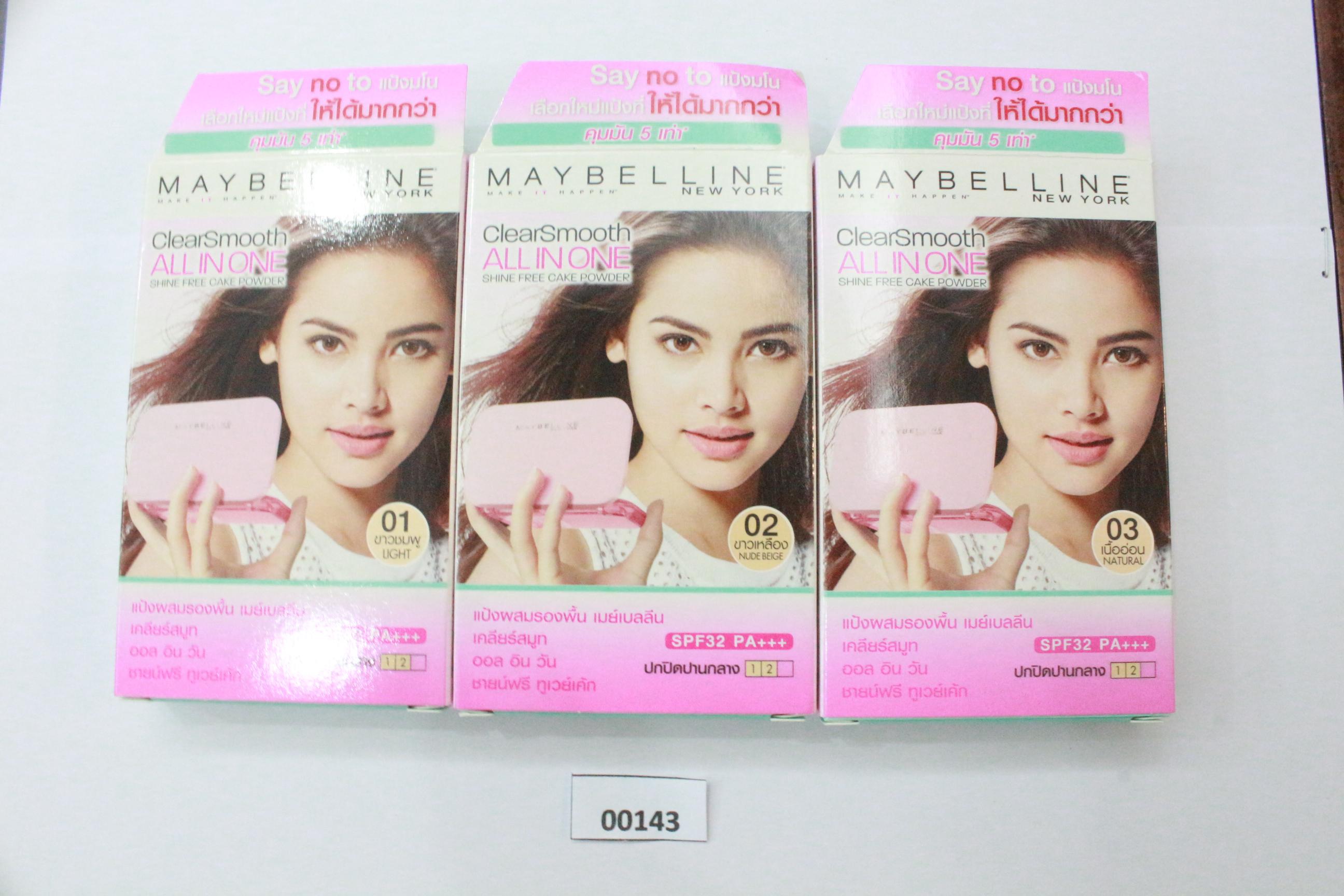 แป้ง maybelline clear smooth all in one แป้งผสมรองพื้น (9 กรัม) ตลับจริง