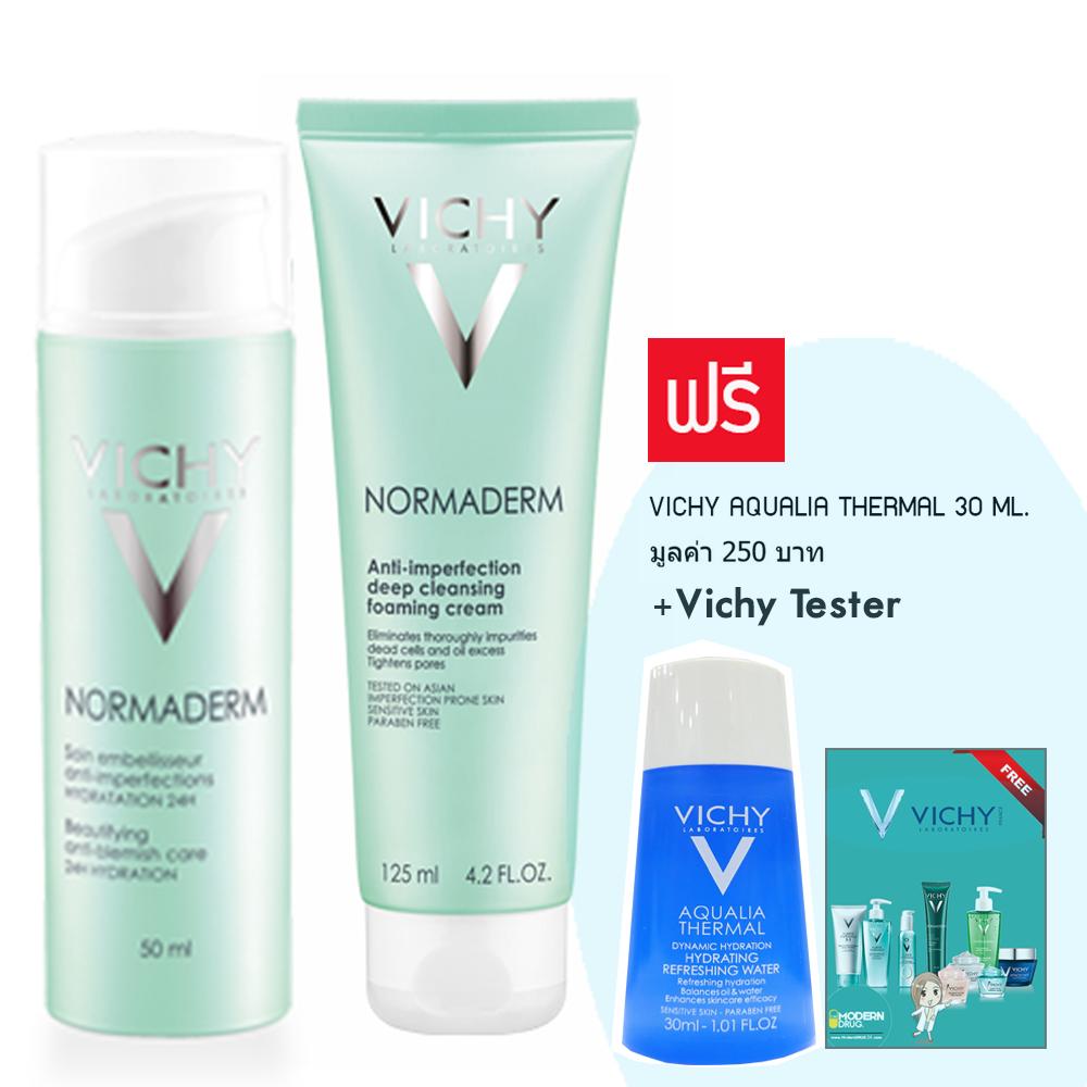 Vichy NORMADERM Foam 125ml.+Beautifying Anti-Blemish Care 50ml. Set Packคู่สุดคุ้ม รับฟรี!! Vichy Aqualia thermal 30ml และ Vichy tester