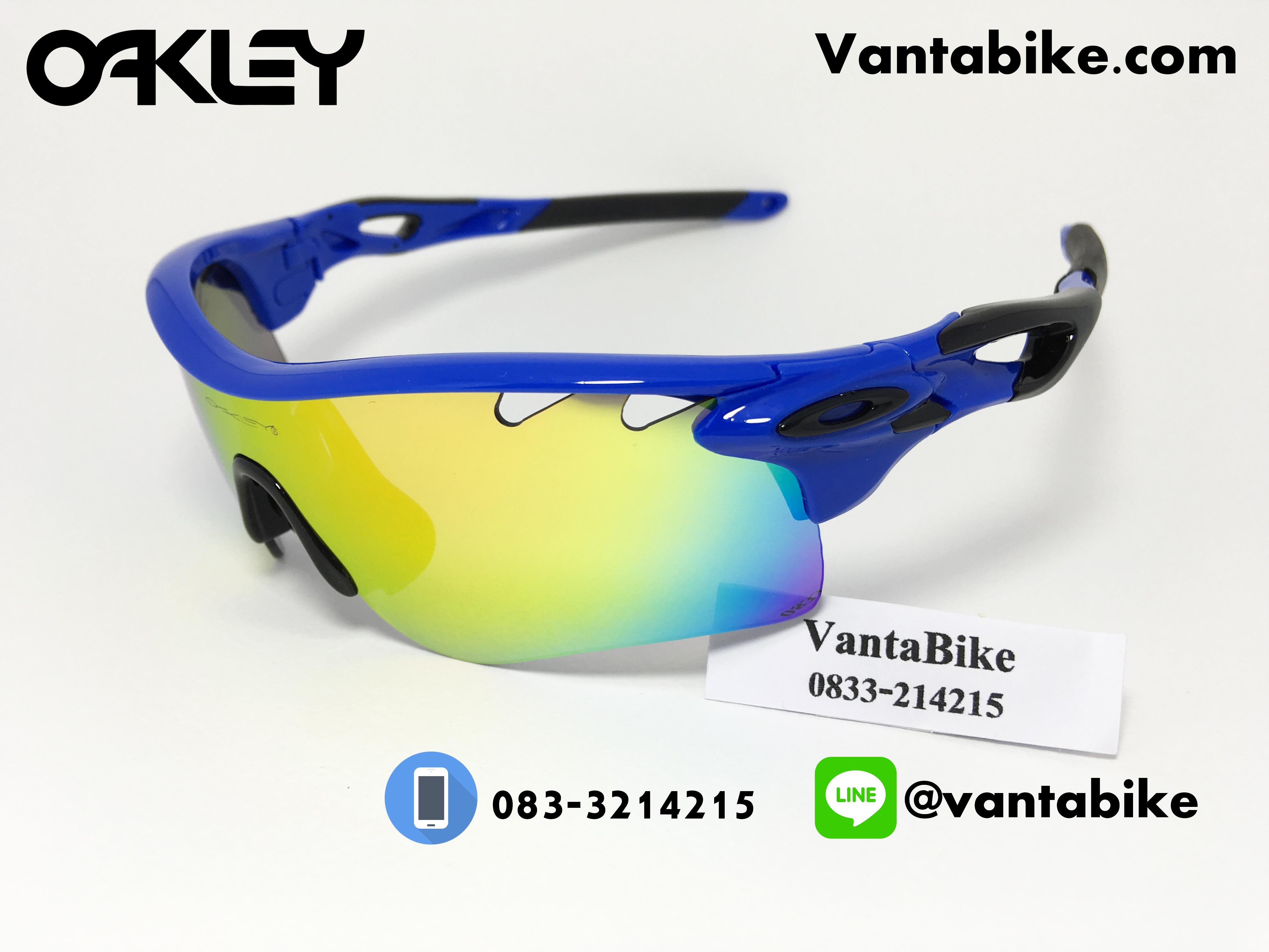 แว่นตาปั่นจักรยาน Oakley RadarLock [สีน้ำเงิน]