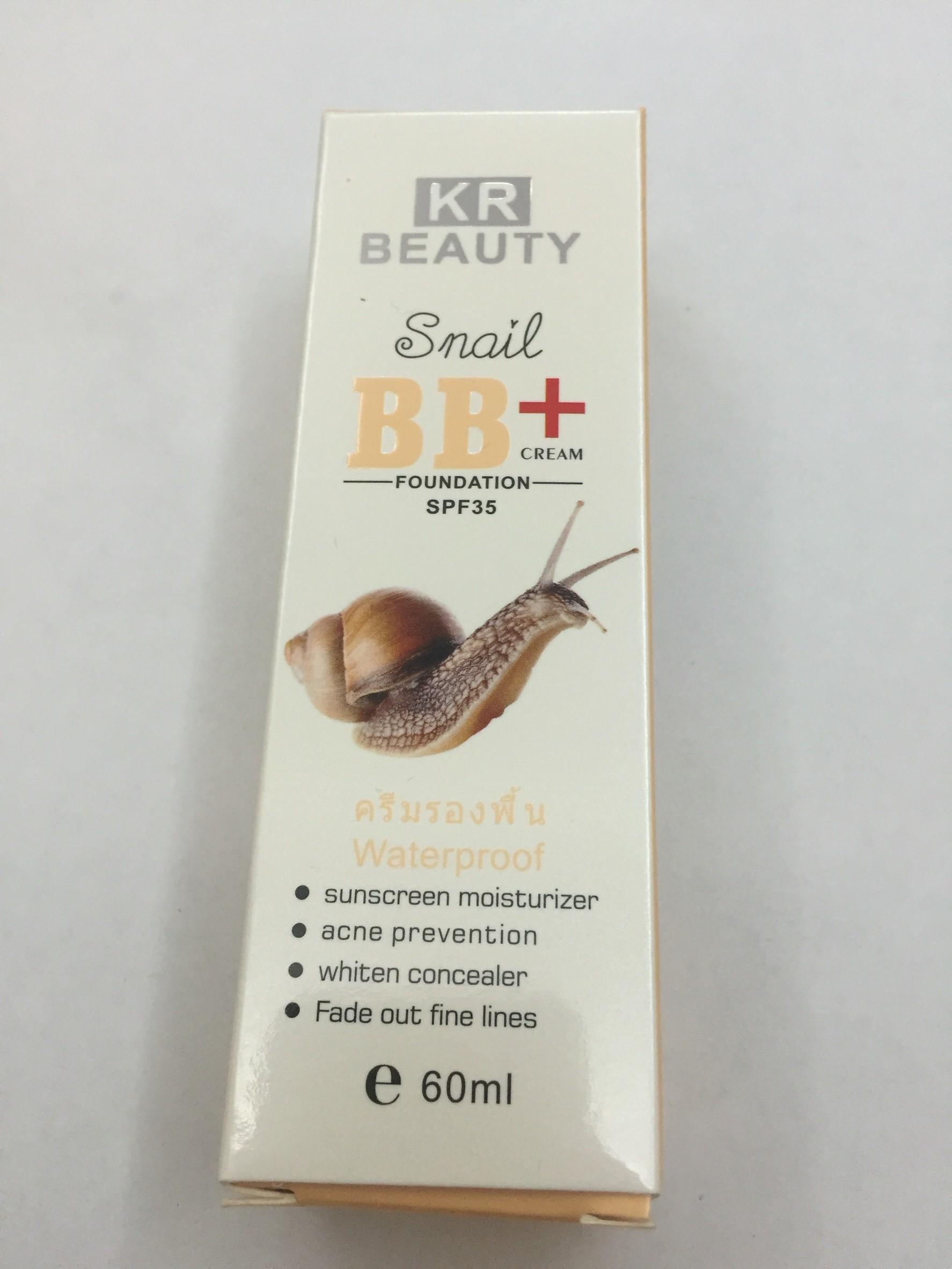ครีมรองพื้นหอย KR beauty snail BB SPF 35
