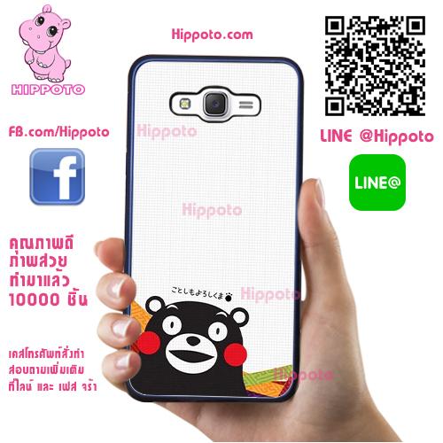 เคส ซัมซุง A5 2016 คุมะมง หมีดำ น่ารัก เคสน่ารักๆ เคสโทรศัพท์ เคสมือถือ #1223