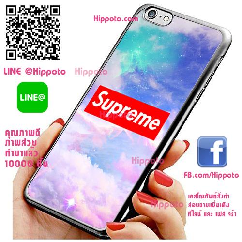 เคส ไอโฟน 6 / เคส ไอโฟน 6s Supreme อวกาศ เคสสวย เคสโทรศัพท์ #1304