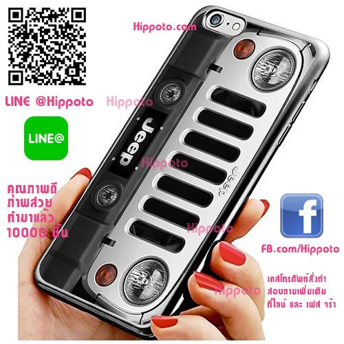 เคส ไอโฟน 6 / เคส ไอโฟน 6s รถ Jeep ครีม เท่ เคสสวย เคสโทรศัพท์ #1202