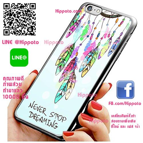 เคส ไอโฟน 6 / เคส ไอโฟน 6s ตาข่ายดักฝัน Dream Catcher เคสสวย เคสโทรศัพท์ #1224