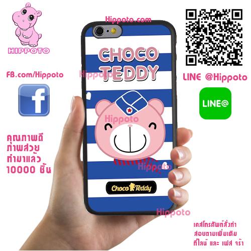 เคส OPPO A71 หมี Chocco Teddy น้ำเงิน เคสน่ารักๆ เคสโทรศัพท์ เคสมือถือ #1113