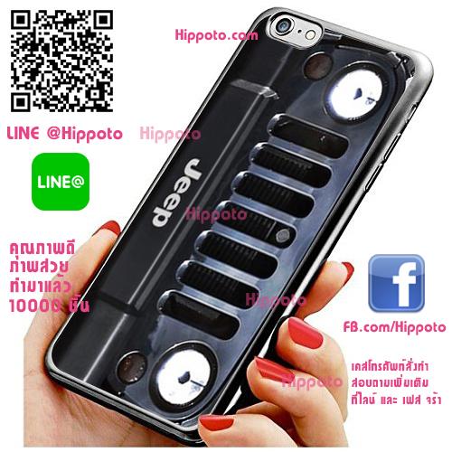 เคส ไอโฟน 6 / เคส ไอโฟน 6s รถ Jeep ดำ เคสสวย เคสโทรศัพท์ #1144