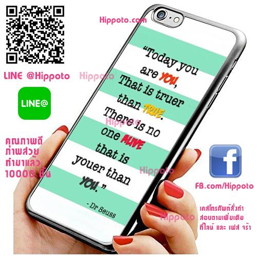 เคส ไอโฟน 6 / เคส ไอโฟน 6s คำคม ดร.ซุส เคสสวย เคสโทรศัพท์ #1167