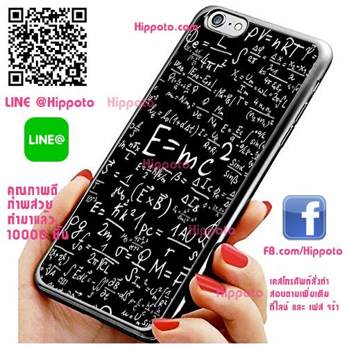 เคส ไอโฟน 6 / เคส ไอโฟน 6s เคสสูตรฟิสิก ไอสไตน์ เคสสวย เคสโทรศัพท์ #1335