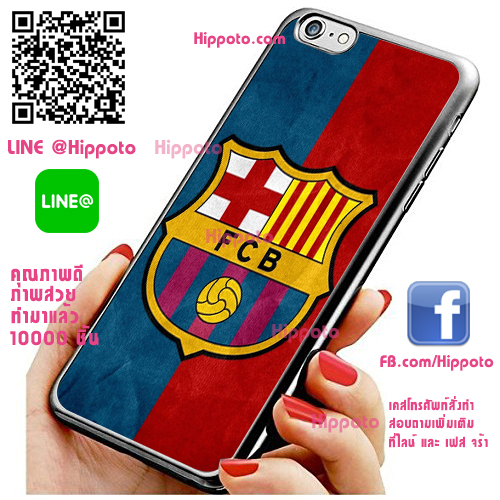 เคส ไอโฟน 6 / เคส ไอโฟน 6s เคส บาร์เซโลน่า คลาสิค เคสฟุตบอล เคสมือถือ #1002