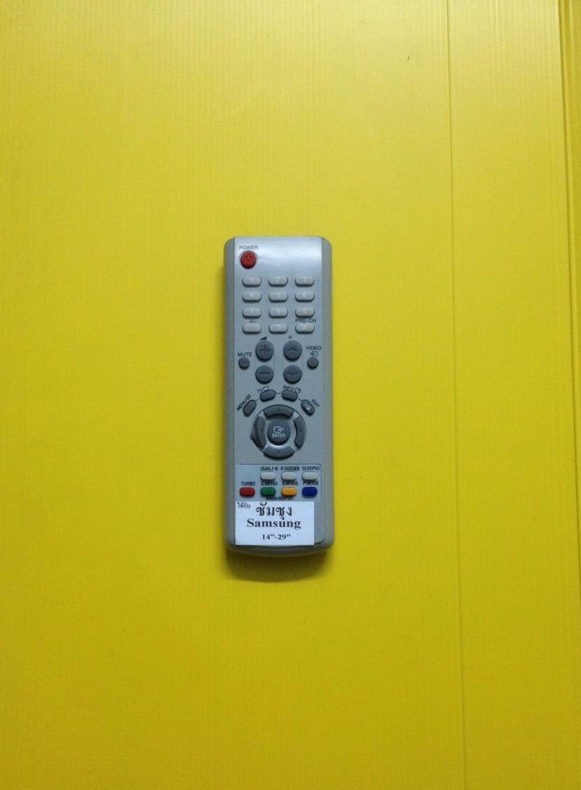 รีโมททีวีซัมซุงจอแบน Samsung 312C
